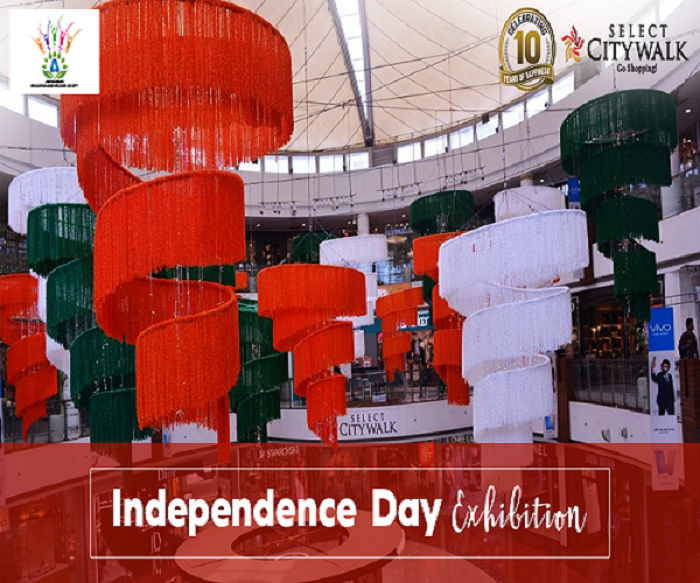 Celebrate Independence Day In Style