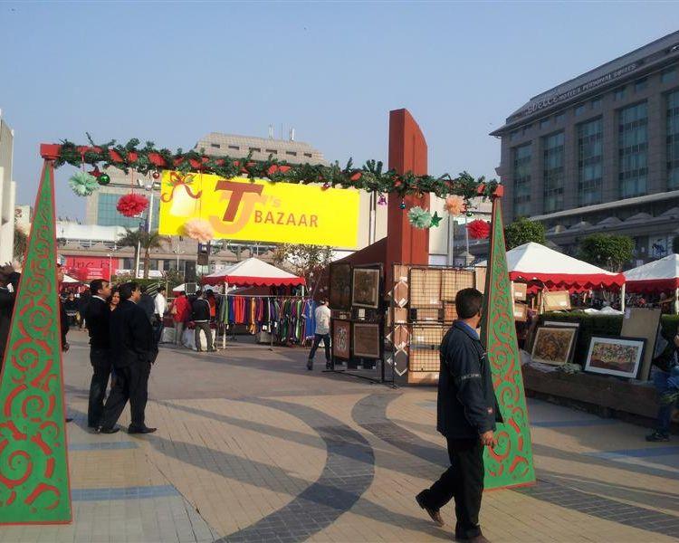 TJs Bazaar