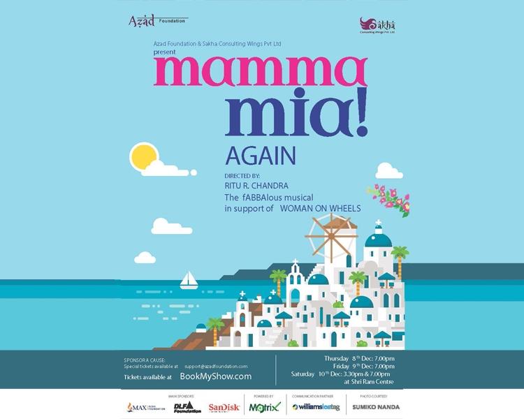 Mamma Mia Again